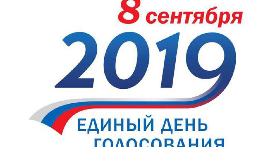 Кандидатами на пост губернатора Челябинской области стали 14 человек