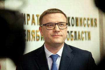 Врио губернатора Челябинской области А.Л. Текслер