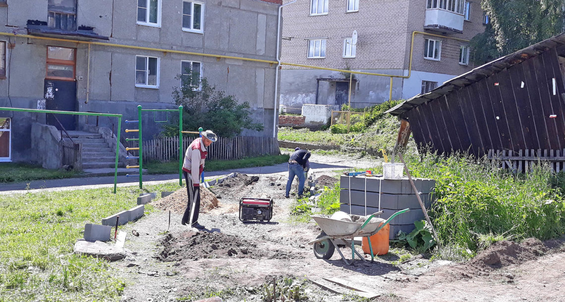 В Нязепетровске появится новый асфальт во дворах