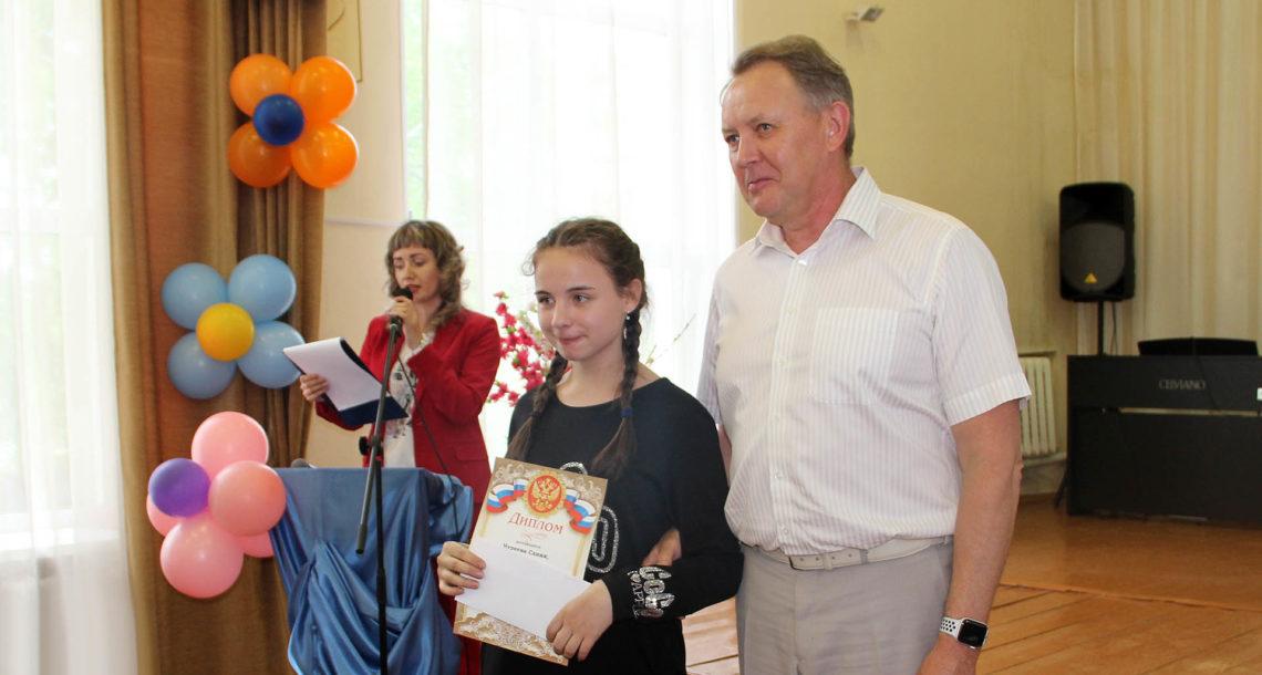 Вручений стипендии главы Нязепетровского района