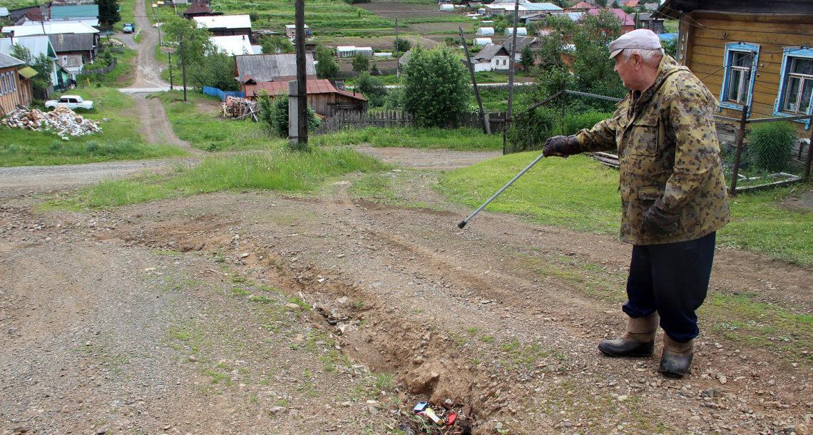 жители ул. Революционной полвека не видели ремонта дороги