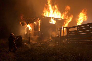 Пожар унижтожил музей Таганая