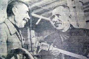 Жители Нязепетровска, ветераны В. Ф. Горшенин и И. Д. Постников