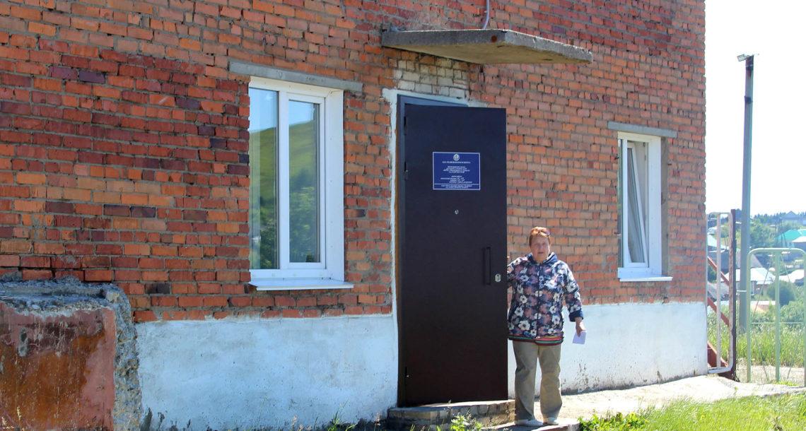 Жители Нязепетровска недовольны квитанциями за отопление