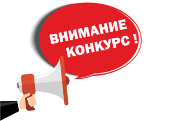 Фотоконкурс к юбилею Нязепетровского района