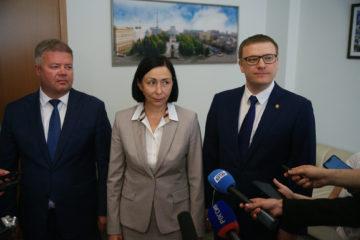 А. Текслер и Н. Котова
