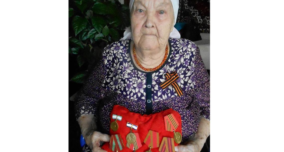 20 июня 98-летие отметила мать-героиня М.Ф. Илюшкина