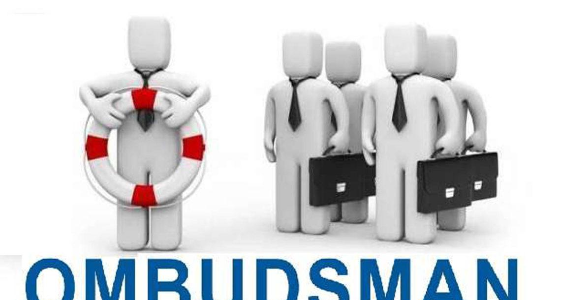 Споры со страховой южноуральцам поможет решить омбудсмен