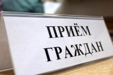 Инспектор ГУ МВД проведет прием граждан в Нязепетровске