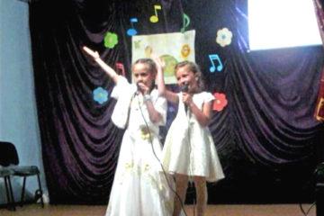 День защиты детей в д. Ташкинова Нязепетровского района