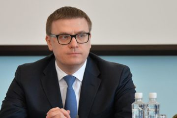 А. Текслер представит Южный Урал на саммите ШОС