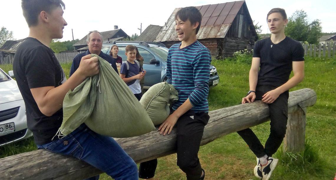 День села в с. Ункурда Нязепетровского района