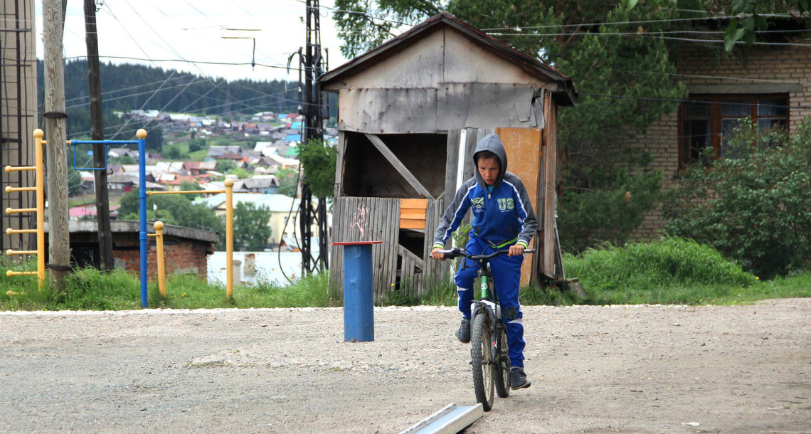 Соревнования велосипедистов в Нязепетровске