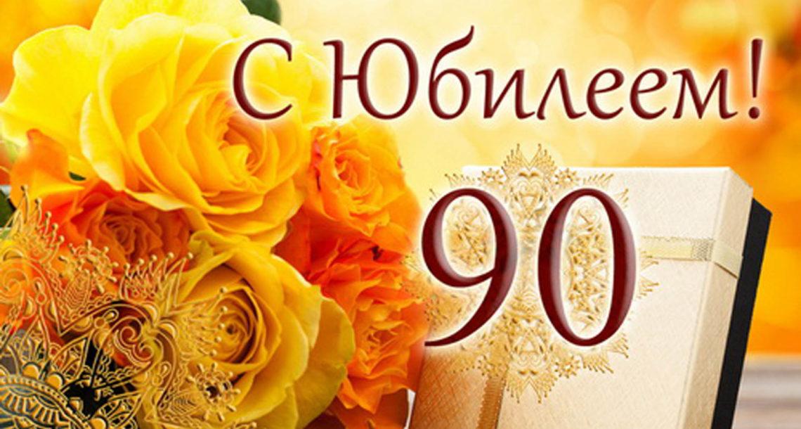 К.П. Бугаев – долгожитель из Нязепетровского района
