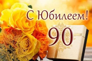 М.И. Кондакова из Нязепетровска