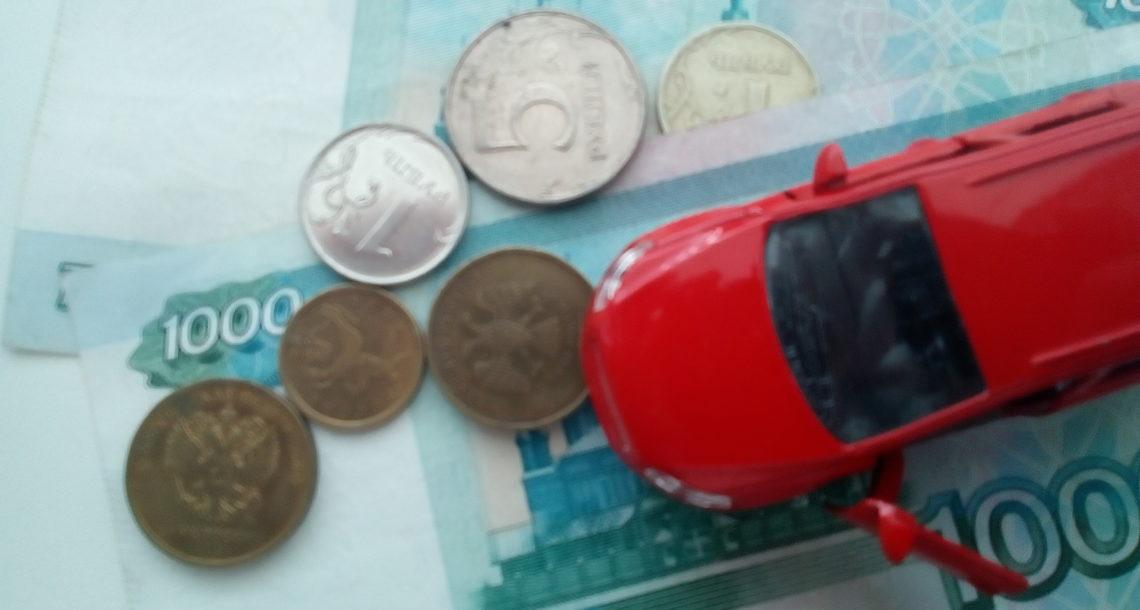 В Челябинской области снизили транспортный налог