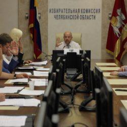 Выборы в Челябинской области