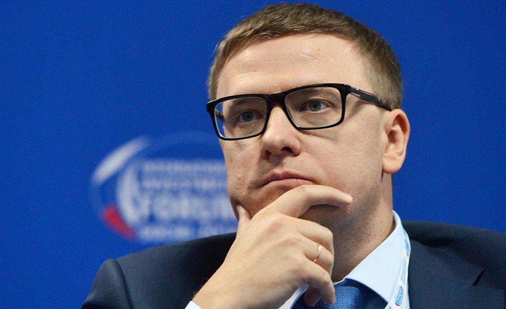 А. Текслер о развитии Южного Урала