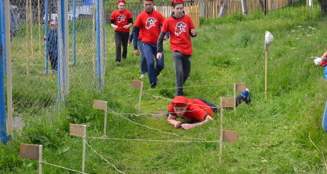 Нязепетровские школьники сыграли в «Зарницу»