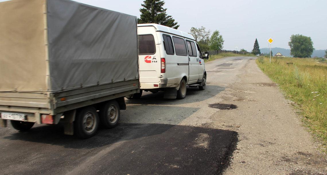 Дороги с асфальтовым покрытием в Нязепетровске отремонтировали почти все
