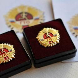 Жители Нязепетровского района продолжают получать значки ГТО