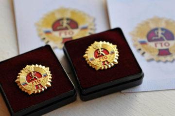 Жители Нязепетровского района успешно сдают нормы ГТО