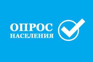 Жители Нязепетровского района могут оценить эффективность работы властей