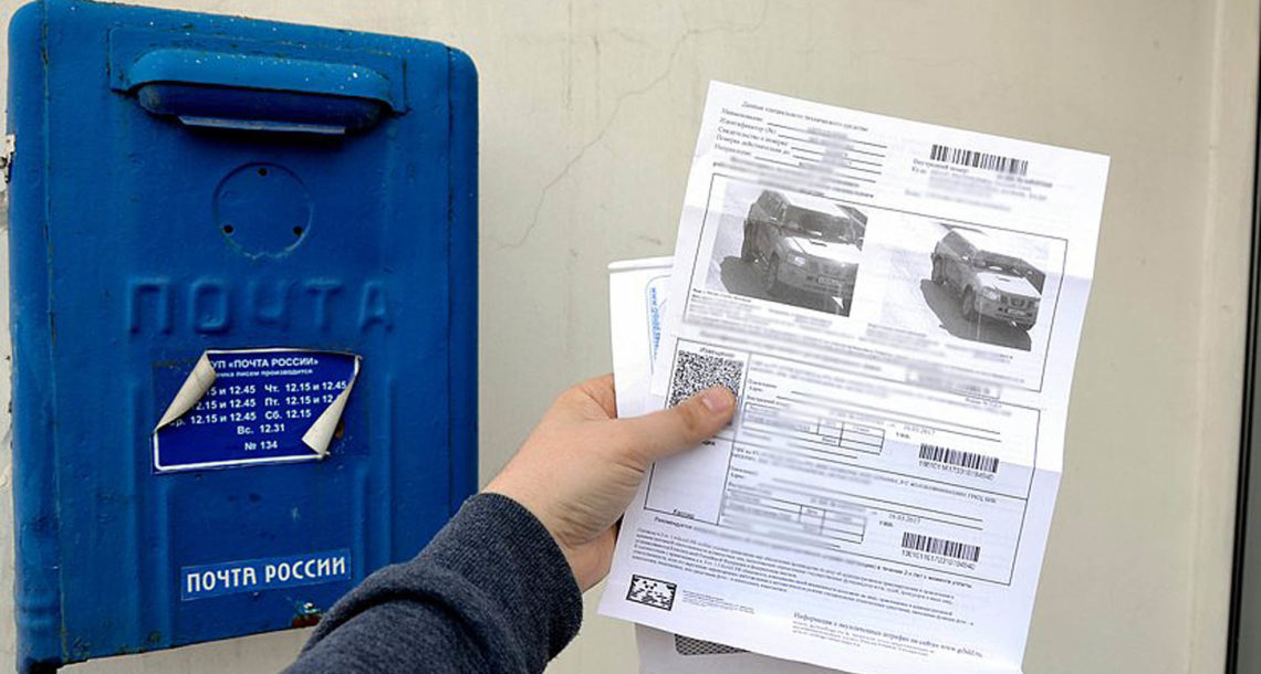 «Письма счастья» от ГИБДД жители Нязепетровска получают регулярно