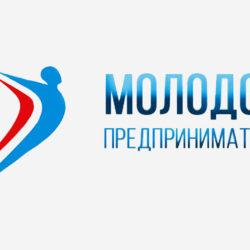 Жителей Нязепетровска ждут на конкурсе «Молодой предприниматель»