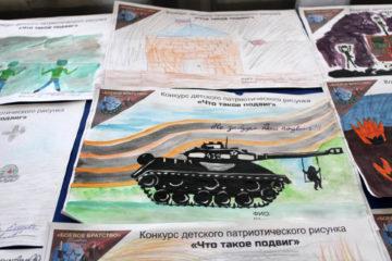 Школьники Нязепетровского района рассказали, что такое подвиг