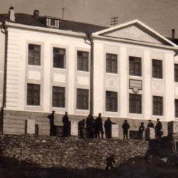 Здание СОШ №1 г. Нязепетровска, 1955 год