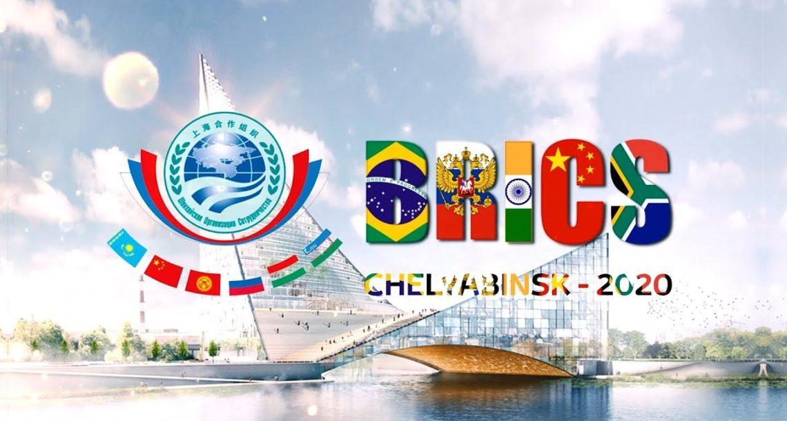От переноса саммитов Челябинск только выигр