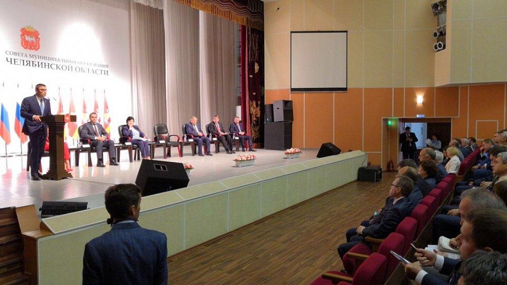 А. Текслер на съезде глав муниципалитетов
