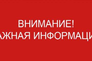 Отключение света в Нязепетровске