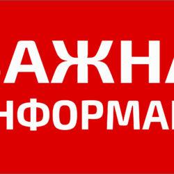 В Челябинской области проведена кадастровая оценка