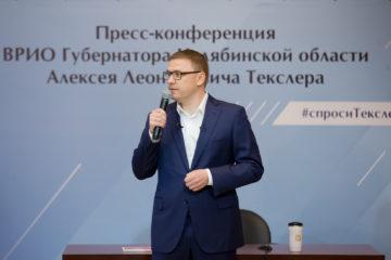 А. Текслер на пресс-конференции