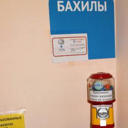 Больница в Нязепетровске