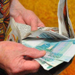 Жители Нязепетровска пострадали от мошенников