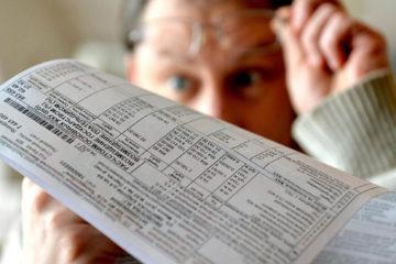 Жителей Нязепетровска удивил рост тарифов