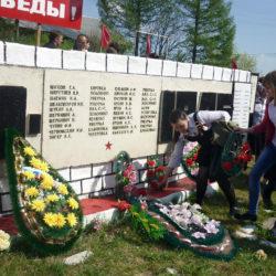Мемориал в Нязепетровском районе