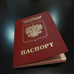 Жители Нязепетровска смогут получить паспорт за 5 дней