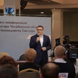 Пресс-конференция А. Текслера