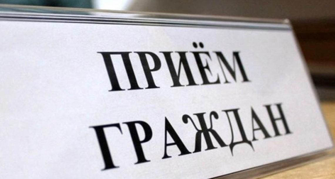 О.А. Голиков проведет прием жителей Нязепетровска