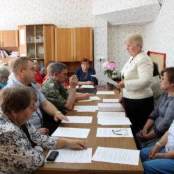 Заседание комиссии совета ветеранов Нязепетровского района