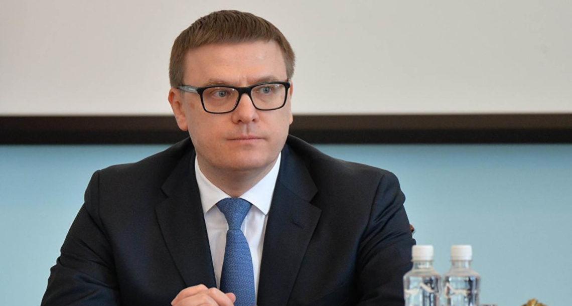 более 150 журналистов со всей области приехали на пресс-конференцию Алексея Текслера.