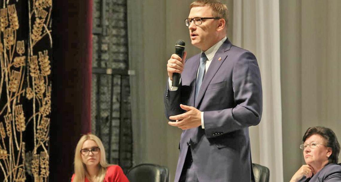 А. Текслер на Съезда советов муниципалитетов