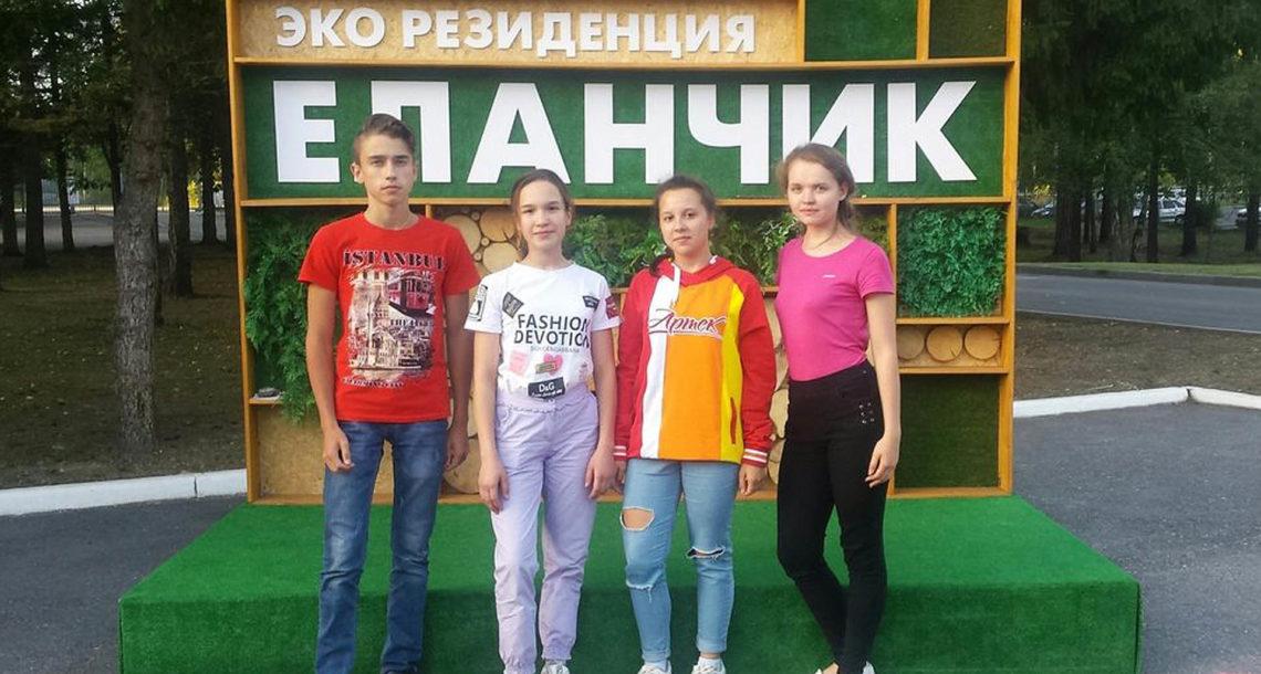 Талантливые школьники из Нязепетровска