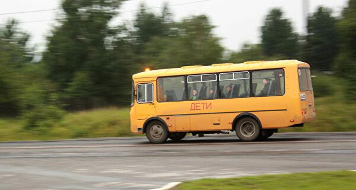 Ребят из с. Шемаха Нязепетровского района в школу будет подвозить атвобус