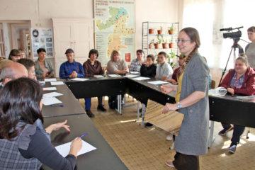Жители Нязепетровска обсуждают, каким дожжен быть парк