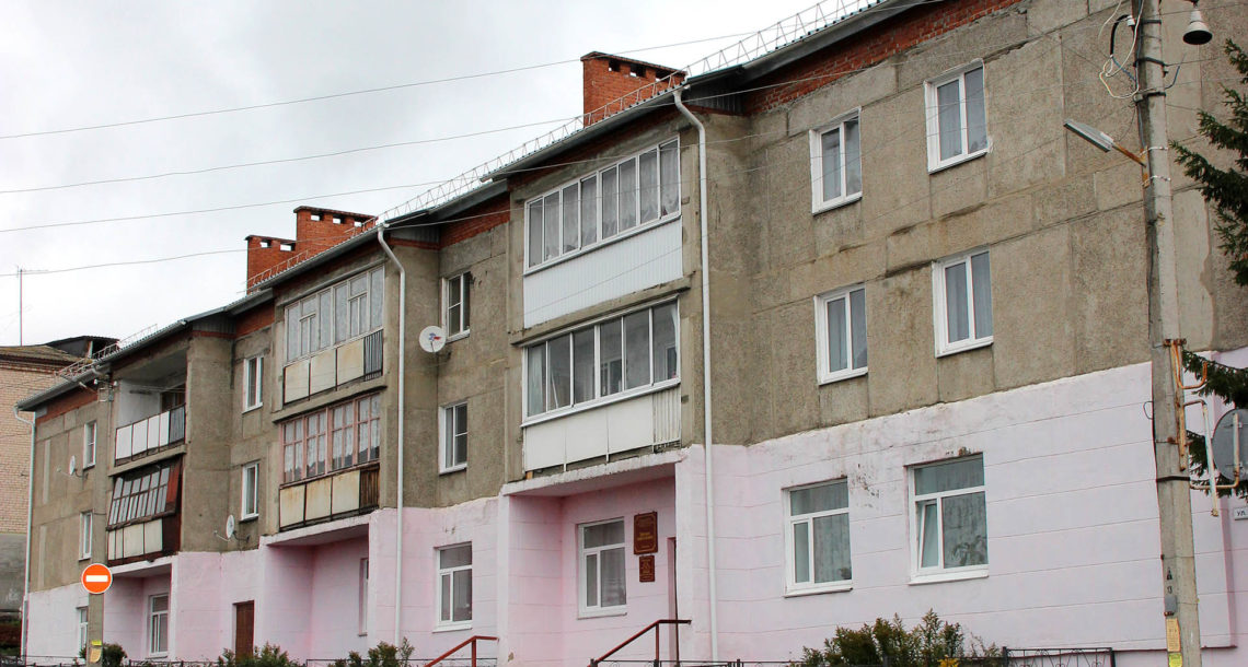 Центральная библиотека Нязепетровского района